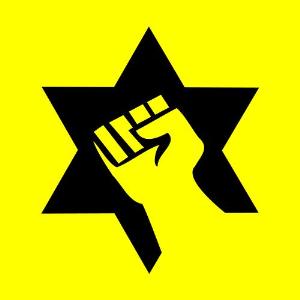 Kach symbol.png?1354073160617
